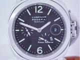 Sell_a_Panerai_Luminor_Watch